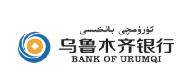 乌鲁木齐市商业银行