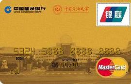 建设银行中国石油大学龙卡(仅限校友申请)