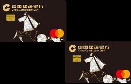 建设银行龙卡留学生信用卡