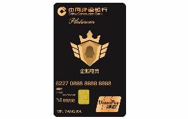 建设银行龙卡腾讯游戏信用卡