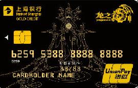 上海银行龙之谷手游联名信用卡