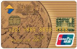 上海银行信用卡标准卡