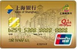 上海购物主题信用卡