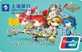 上海银行光明勇士游戏联名信用卡