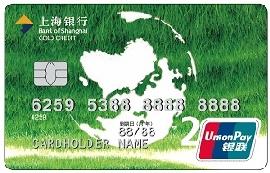 上海银行O2主题信用卡 青春版