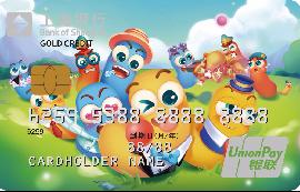 上海银行疯狂贪吃蛇联名信用卡-贪玩版