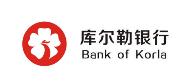 库尔勒银行