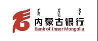 内蒙古银行