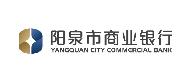阳泉市商业银行