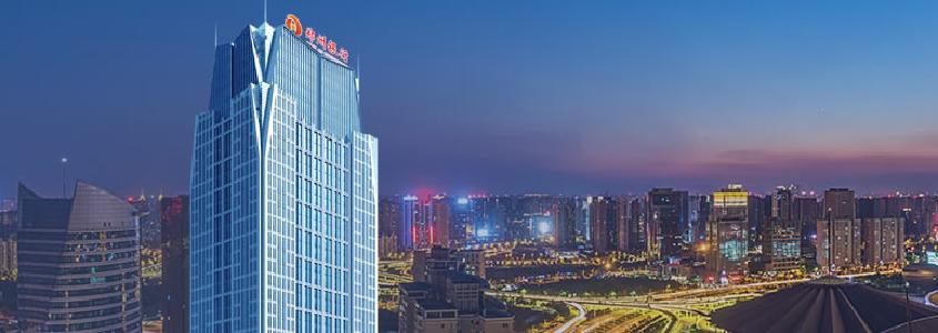 """郑州银行荣获""""最佳战略管理城市商业银行"""""""