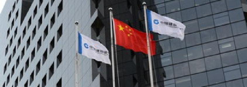 中国建设银行公布2020年第一季度业绩