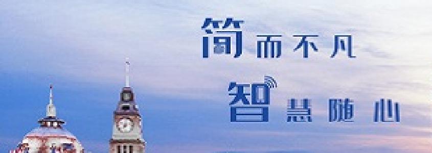 上海银行2019公司盈利水平迈上新台阶,2020持续