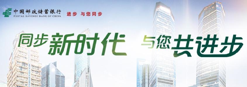 邮储银行与金蝶征信携手服务小微企业