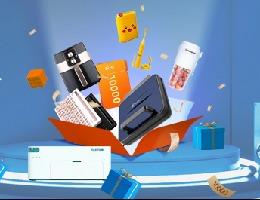 【信用卡】欢乐畅刷 | 周周拍拍你,消费达标好礼相送!