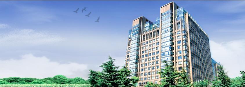 农行与三井住友信托银行在中国国际服务贸易交易会签署合作协议