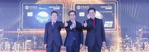 中国银行董事长刘连舸出席国际跨国公司领袖特别圆桌会议